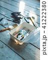 工具 41222380
