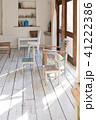 家具 41222386