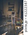 家具 41222387