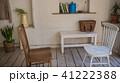 家具 41222388
