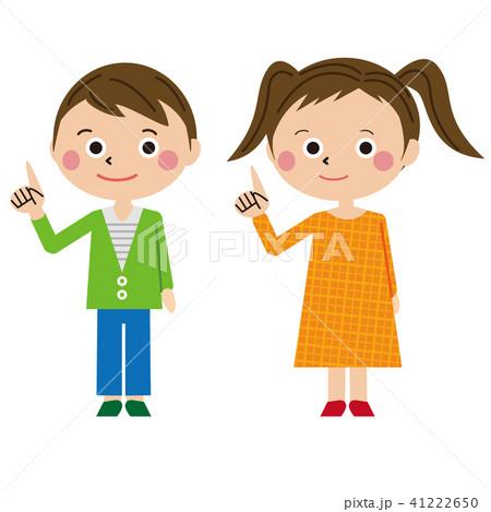 男の子と女の子の指さし 41222650