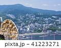 熱海 若者に人気の絶景スポット 41223271