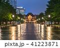 東京駅 丸の内駅舎 雨天の写真 41223871