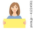 顔 面 面子のイラスト 41224561
