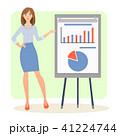 ビジネス 職業 女性のイラスト 41224744
