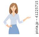 女 女の人 女性のイラスト 41225715
