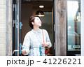 カフェ 喫茶店 女性の写真 41226221