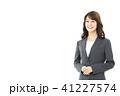 ビジネスウーマン 人物 女性の写真 41227574