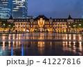 東京駅 丸の内駅舎 雨天の写真 41227816
