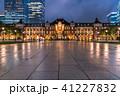 東京駅 丸の内駅舎 雨天の写真 41227832