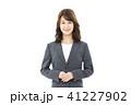 会社員 人物 女性の写真 41227902