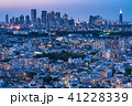 東京都 都市風景 ビル街の写真 41228339