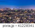 東京都 夜景 都市風景の写真 41228341
