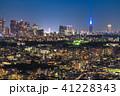東京都 夜景 ビル街の写真 41228343