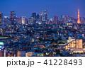 東京都 東京タワー 夜景の写真 41228493