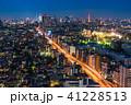 東京都 夜景 都市風景の写真 41228513
