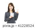 ビジネスウーマン 会社員 人物の写真 41228524