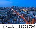 東京都 夜景 都市風景の写真 41228796