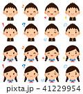 ベクター セット 表情のイラスト 41229954