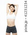 ダイエット フィットネス 女性の写真 41231234