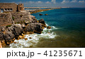 Peniche coast, Portugal 41235671
