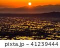 《富山県》水鏡の水田・砺波平野の朝景《医王山より》 41239444