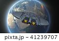 宇宙船 41239707