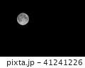満月 41241226