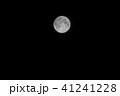 満月 41241228