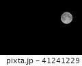 満月 41241229