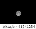 満月 41241234