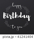 Happy Birthday to you, handwritten lettering on 41241404