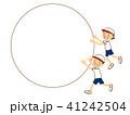 子供 ベクター 人物のイラスト 41242504