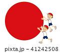 子供 ベクター 人物のイラスト 41242508
