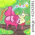 メロディーちゃん 41242891