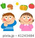 食育 食べ物 食材のイラスト 41243484