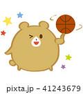バスケットボール クマ ボールのイラスト 41243679