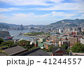 長崎港 長崎市 港の写真 41244557