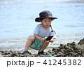 潮干狩り 41245382