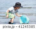 潮干狩り 41245385