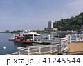 親水公園 海岸 船の写真 41245544