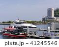 熱海 親水公園 41245546