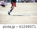ランナー 走る 子どもの写真 41246071