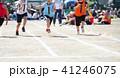 ランナー 駆ける 子どもの写真 41246075