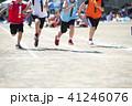 ランナー 駆ける 子どもの写真 41246076