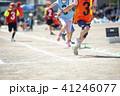 ランナー 選手 駆けるの写真 41246077