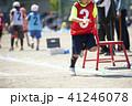 ランナー 選手 駆けるの写真 41246078