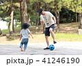 おじいちゃんとボール遊び 41246190