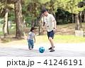 おじいちゃんとボール遊び 41246191