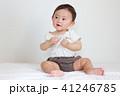 赤ちゃん8か月 41246785